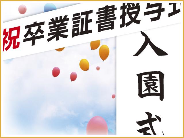イベント用印刷物イメージ